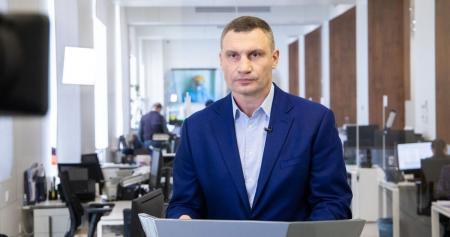 Кличко рассказал, когда школьники Киева уйдут на каникулы