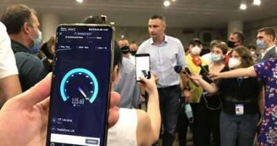В Киеве 4G заработал на всех станциях метро