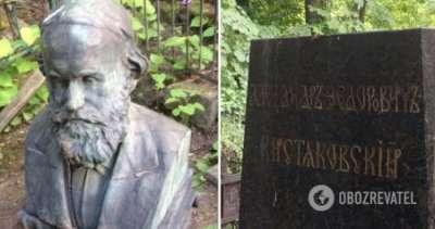 В Киеве на Байковом кладбище вандалы разгромили памятник известному ученому-юристу